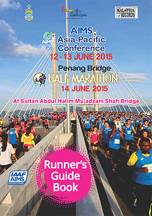 Download Runner's Guide Book