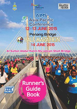 Download Runner's Guide Book